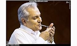 سیگار کشیدن مهران مدیر...