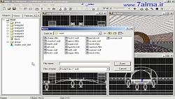 7alma.ir_ساخت بازی با 3D Game Studio_بخش چهار تا هشت_آشنایی با اشیا