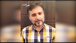 پیام ویدیویی سید جواد هاشمی برای نکونام
