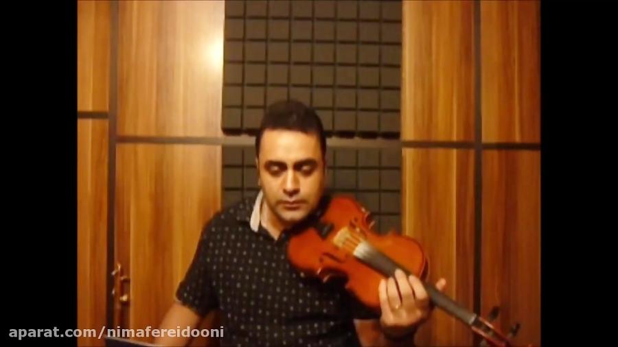دانلود فیلم آموزش گوشه دلکش دستگاه ماهور ویولن ردیف ابوالحسن صبا جلد ۱ ایمان ملکی