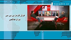بفرما انتخابات بی بی سی به هاشمی رفسنجانی