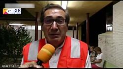 آتش سوزی مهیب در اسپانیا