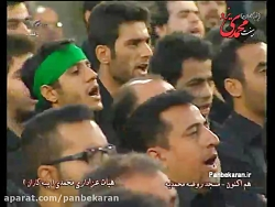 عزاداری هیئت کوی محمدی ...