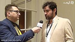 روایت ویژه آپارات:سفرنامه سینمایی شهاب حسینی در آمریکا