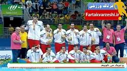 مراسم اهدای مدال طلا والیبال نشسته پارالمپیک ریو