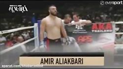 رقابت خشن و جذاب امیر علی اکبری در ام ام ای (14+)