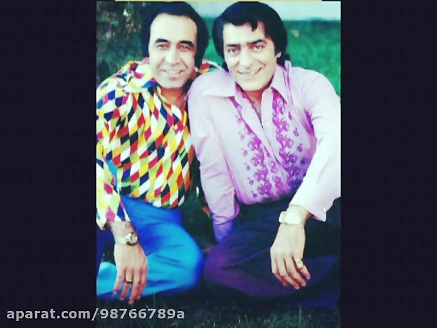 تصویر از #بیاد #فردین و #ایرج