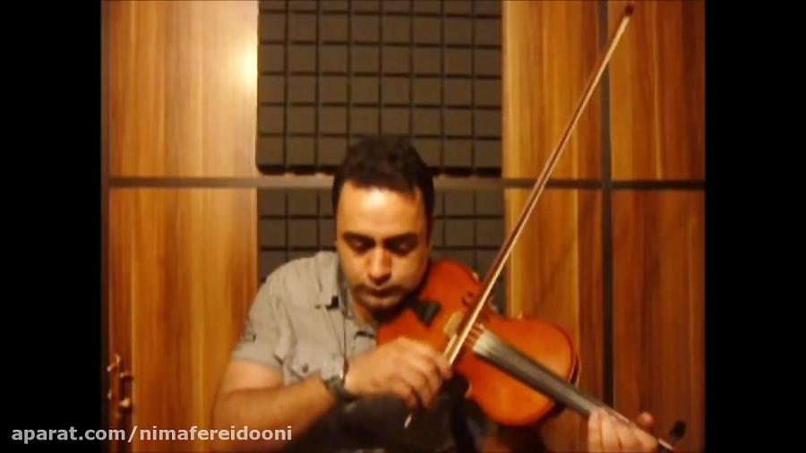 فیلم آموزش گوشه ی جامه دران بیات اصفهان ویولن ردیف ابوالحسن صبا جلد ۱ ایمان ملکی