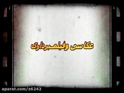 مسابقه خوانندگی زیبا و خنده دار با مجریگری مرتضی عارفی