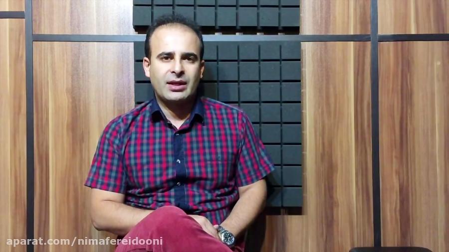 دانلود فیلم نهیب . فرم ها و گوشه های موسیقی ایران . فرهنگ واژه ها . نیما فریدونی