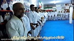 باشگاه کیوکوشین کاراته سلیمانی-خراسان جنوبی-بیرجند.