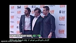 گزارش رادیو فارسی تورن...