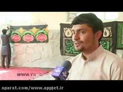 حال و هوای محرم در افغانستان + فیلم