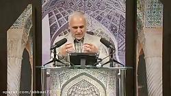 دکتر حسن عباسی اعتدال گرایی و قیام امام حسین (ع)