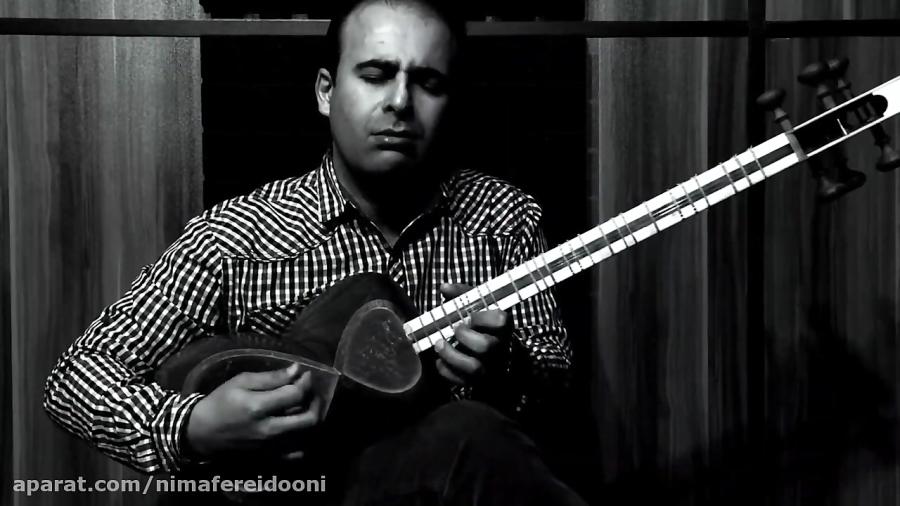 فیلم نیایش . در آروزی نغمه سرایی دوباره ی خسروی آواز ایران استاد محمدرضا شجریان . نیما فریدونی تار