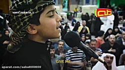 نماهنگ زیبای حبیبم حسین - نوحه خوانی در حرم امام حسین ع