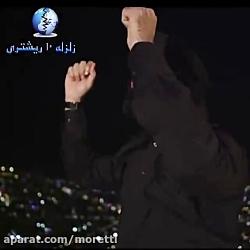 رفیقم حسین ؛ با صدای حامد زمانی و عبدالرضا هلالی