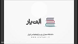 انجمن جوملای ایران