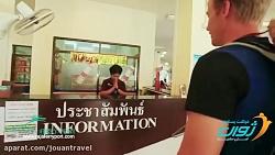 سفر به جزیره ساموئی تایلند