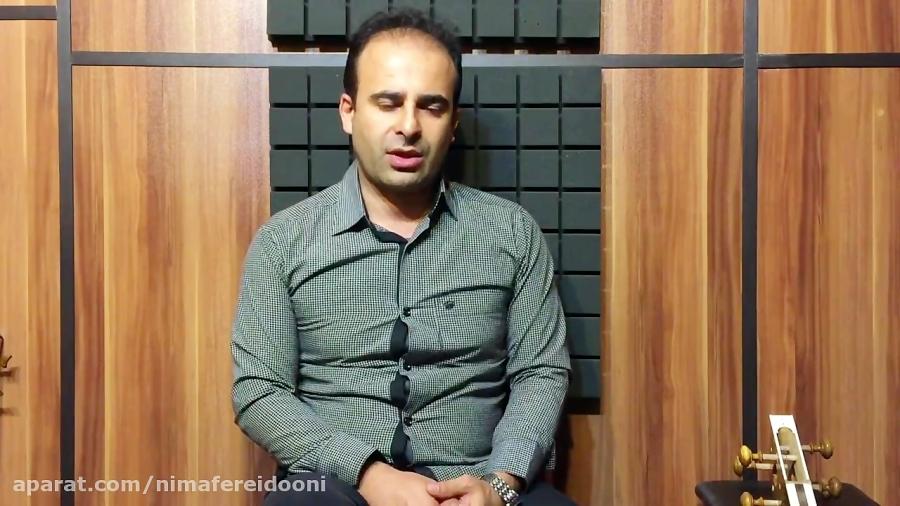 دانلود فیلم رضوی ۲ . فرم ها و گوشه های موسیقی ایران . فرهنگ واژه ها . نیما فریدونی