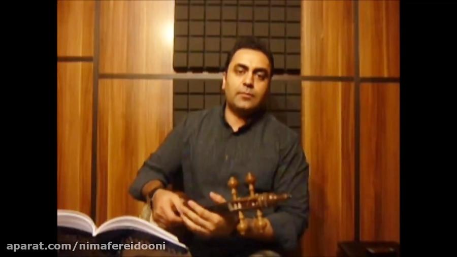 فیلم آموزش تمرین انگشت گذاری روی سیم ۲ کمانچه کتاب اول هنرستان روح الله خالقی ایمان ملکی