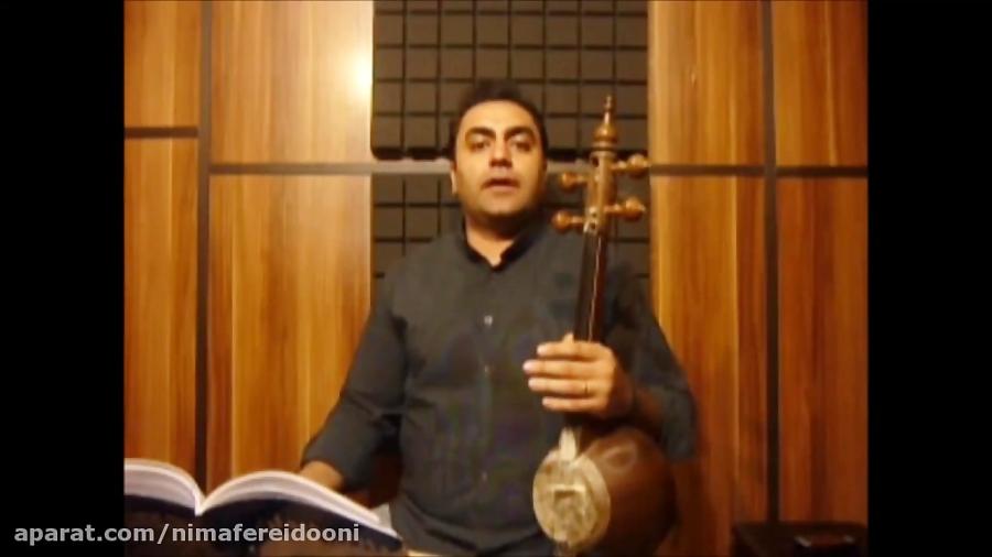 فیلم آموزش تمرین نت های گرد کمانچه کتاب اول هنرستان روح الله خالقی ایمان ملکی