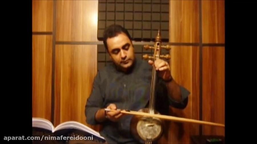 فیلم آموزش تمرین روی سیم ۲ و ۳ کمانچه کتاب اول هنرستان روح الله خالقی ایمان ملکی