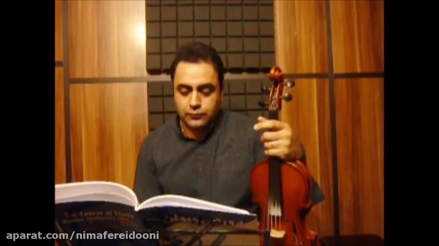فیلم آموزش ویولن ردیف استاد صبا جلد اول بیات اصفهان عشاق 2 ایمان ملکی