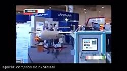 نمایشگاه صنایع هوایی و هوانوردی ایران 1395