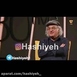 هانیه توسلی: ازدواج نمیکنم