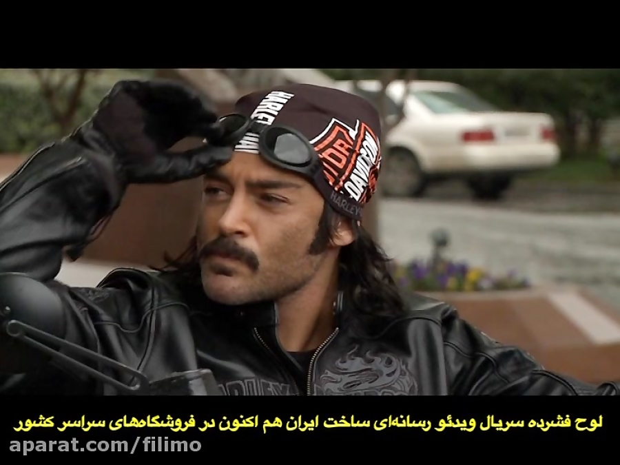 آنونس سریال ساخت ایران