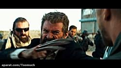 تریلر رسمی فیلم Logan - فیلم جدید ولورین