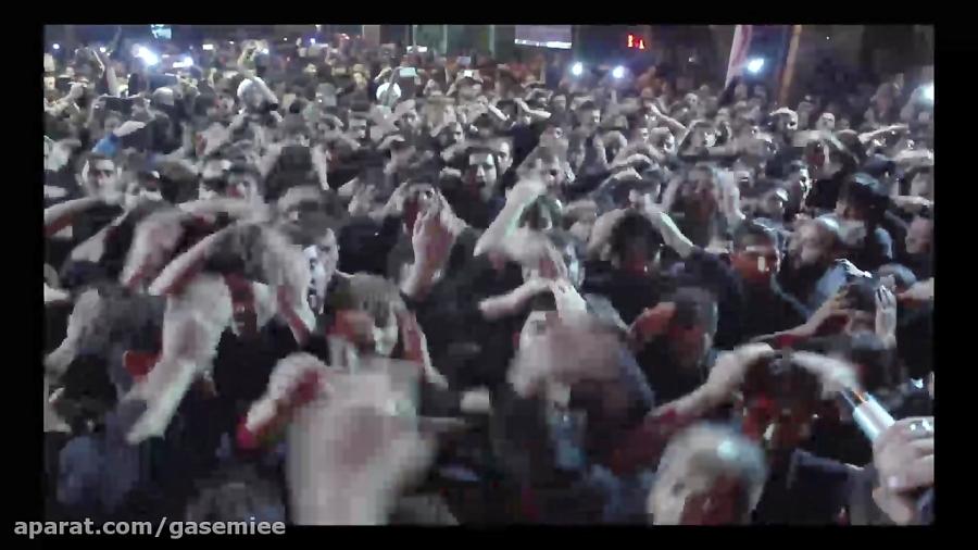شور پایانی - قان اولاسان ای فرات - شب عاشورا 95