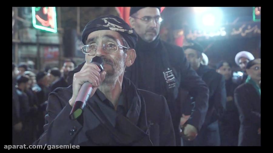 شمعدی حسین، من اونا پروانیم-ولی پیری - 95