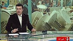 تولید لامپ و چراغ و ال ای دی در کارخانه بزرگ اصفهان تول