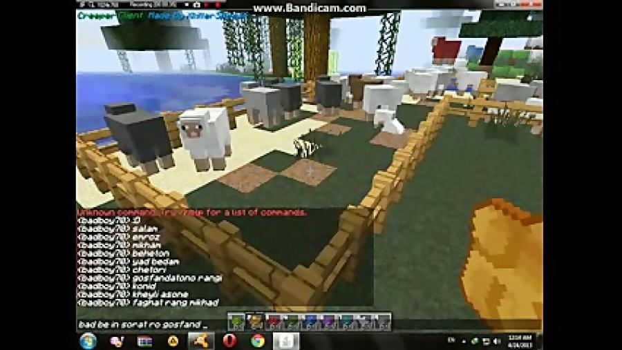 (minecraft)اموزش رنگی کردن گوسفند