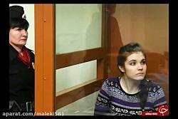 آمار تکان دهنده از آزار جنسی زنان زندانی