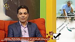 عاشقانه ساخته سعید روشندل خواننده عبدالرضا حصاری