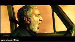 آنونس سینمایی بادیگارد