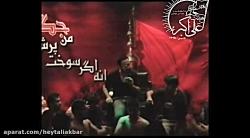 محسن عرب خالقی - سید حامد سید محمد