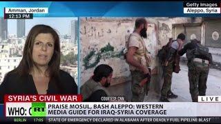 پارتی در موصل غصه در حلب دورویی غرب در جنگ با تروریسم