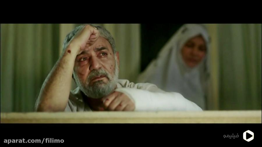 آنونس فیلم سینمایی بادیگارد