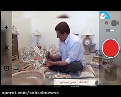 ویدیو های خبرنگار علی سهرابی از نهاوند