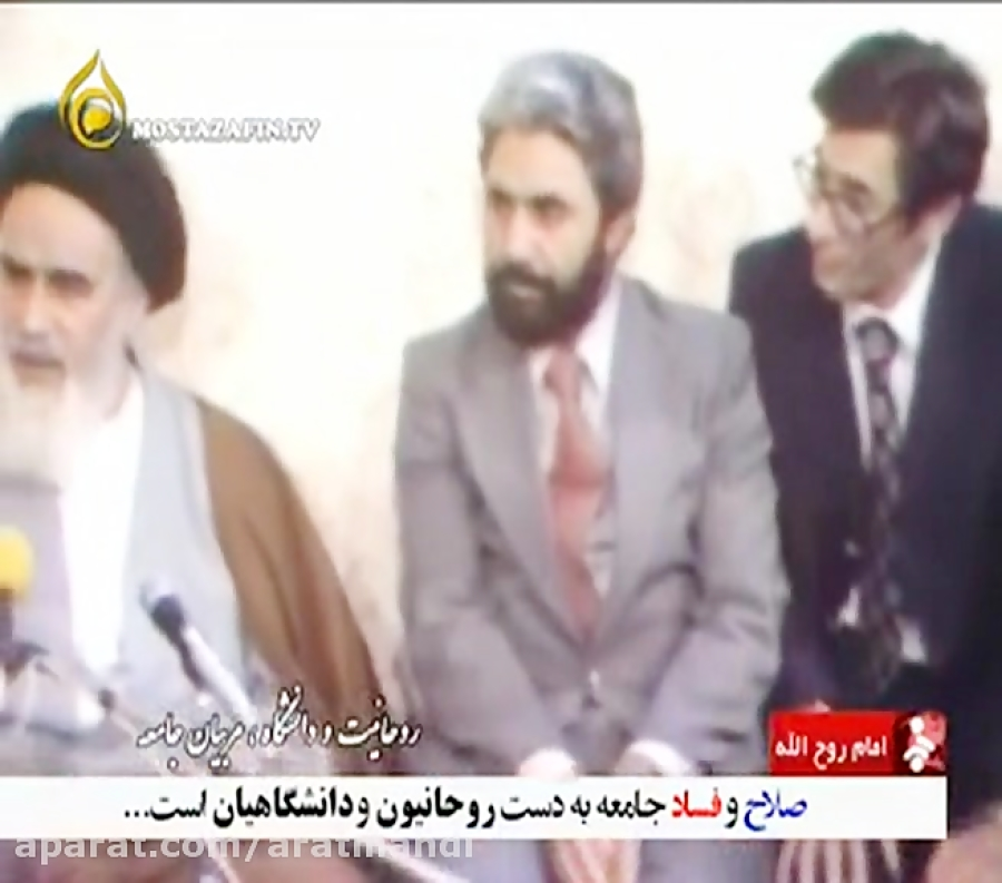 امام خمینی : با اصلاح این دو قشر جامعه اصلاح می شود.