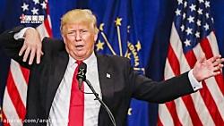 """این است رئیس جمهور جدید آمریکا ... """" دونالد ترامپ """""""