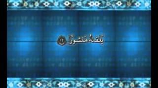 ترتیل استاد منشاوی سوره مبارکه اسراء - صفحه 283