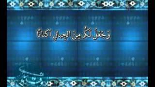 ترتیل استاد منشاوی سوره مبارکه نحل -- صفحه276