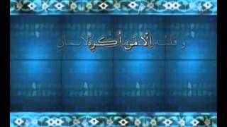 ترتیل استاد منشاوی سوره مبارکه نحل  صفحه279
