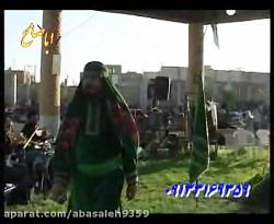 موسسه اباصالح (علی سهی)