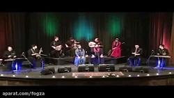 اجرای کنسرت علی زند وکیلی در تالار وحدت اسفند 93